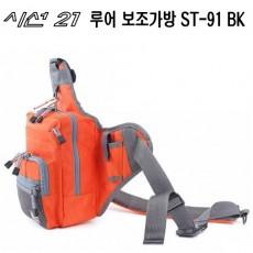 뉴 ST-91 CA 보조가방