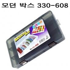 MODERN 330-608