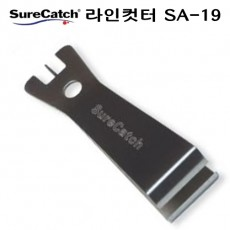 라인컷터 핀 형 (SA-19)