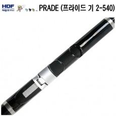 HDF 프라이드 기 2-540