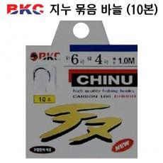 CHINU 묶음바늘 7-4