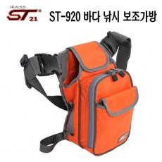 ST-920 CM 보조가방