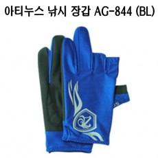 낚시 장갑 AG-844 (BL)