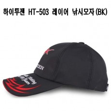 HT-503 (3 레이어) BK