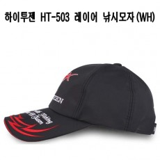 HT-503 (3 레이어) WH