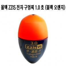 몰텍 ZZIS-V6 전자찌 1.0 호