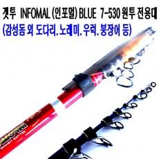 GET-TWO 인포멀 7-530 (BLUE)
